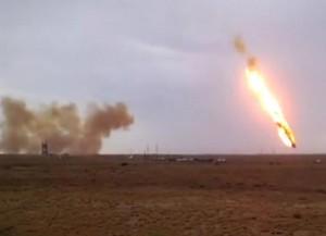 падение ракеты протон м
