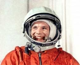 гагарин первый космонавт