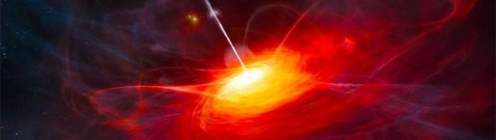 большая группа квазар