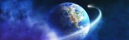 вокруг планеты земля