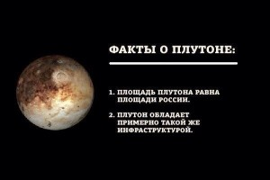 факты о планетах юмор