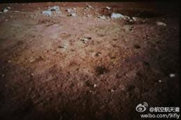 фото китайского лунохода
