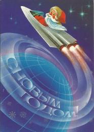 новогодние открытки космос