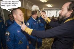 смешные картинки космос