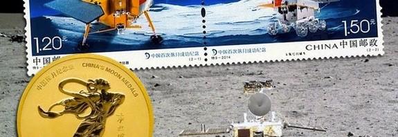 монеты марки китайский луноход