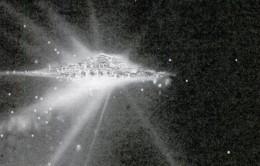 секретное фото хаббл