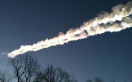 в челябинске упал метеорит