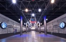 станция гагаринская